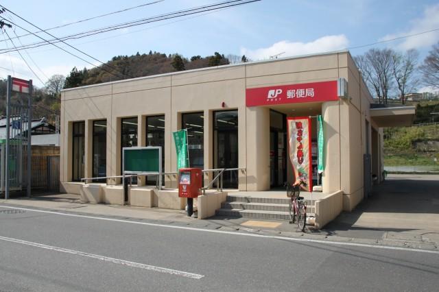 名川郵便局