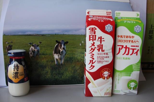 西塚牛乳販売店