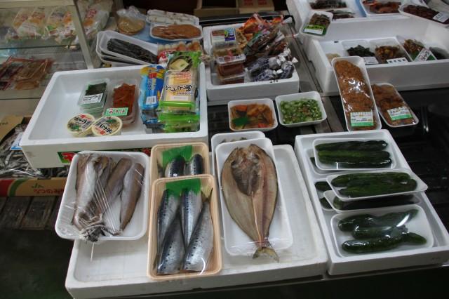 佐々木魚店